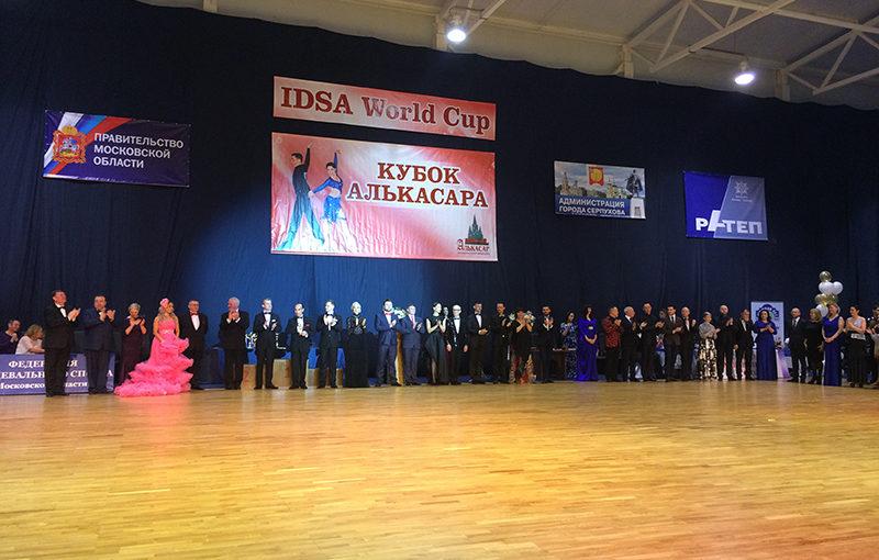 РАТЕП принял участие в организации международного турнира по танцам