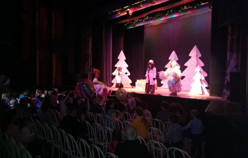 Во Дворце культуры «РАТЕП» прошло интерактивное представление