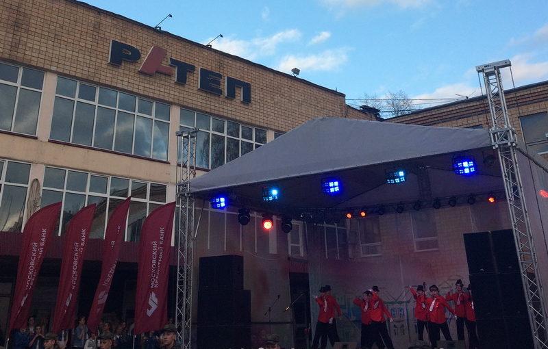 Жители Серпухова отметили День города