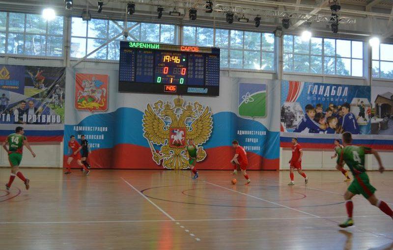 ОАО «РАТЕП» приняло участие в организации и проведении Всероссийского турнира по мини-футболу