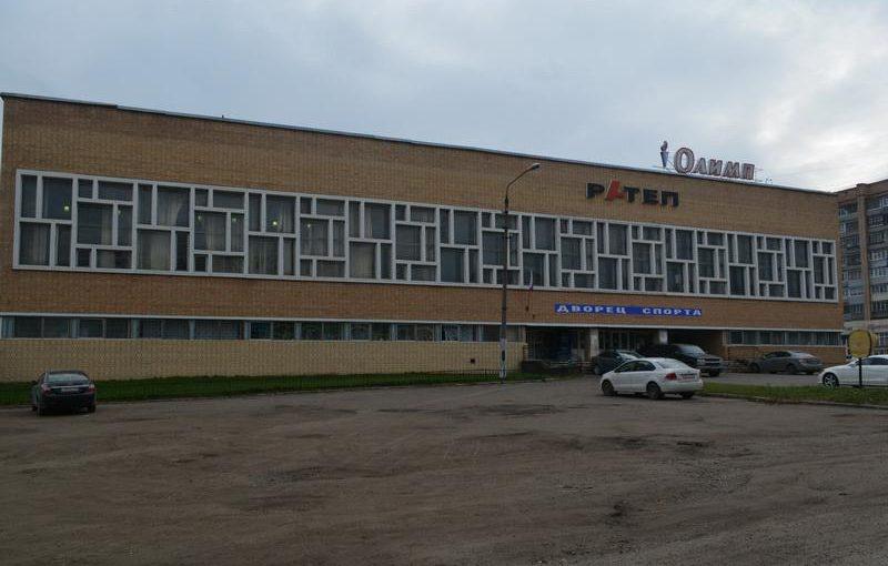 Дворец спорта «Олимп» стал лучшим в Подмосковье
