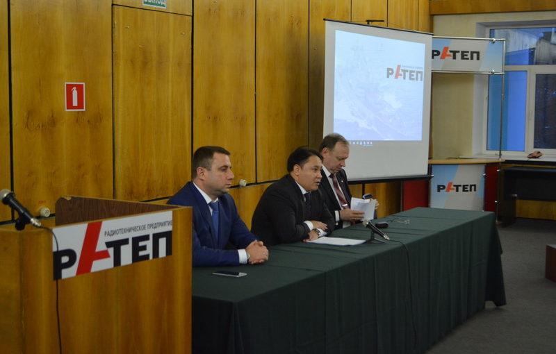 Предварительные результаты деятельности ОАО «РАТЕП» в 2016 году