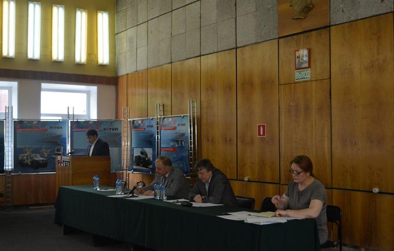 Состоялось годовое общее собрание акционеров ОАО «РАТЕП»