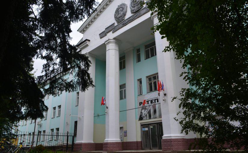 Успехи ОАО «РАТЕП» отмечены Всероссийской премией за производственное развитие