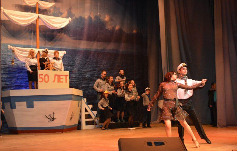 Дворец культуры «РАТЕП» отметил свой полувековой юбилей