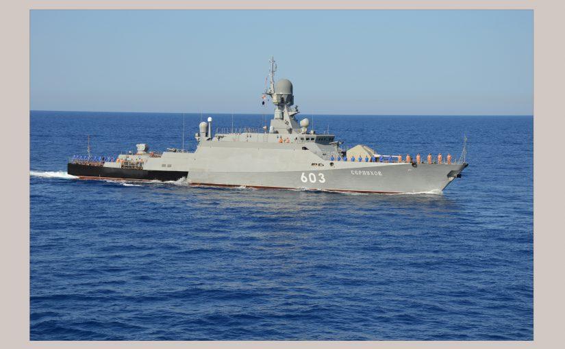 Корабль Серпухов стал «лучшим из лучших»