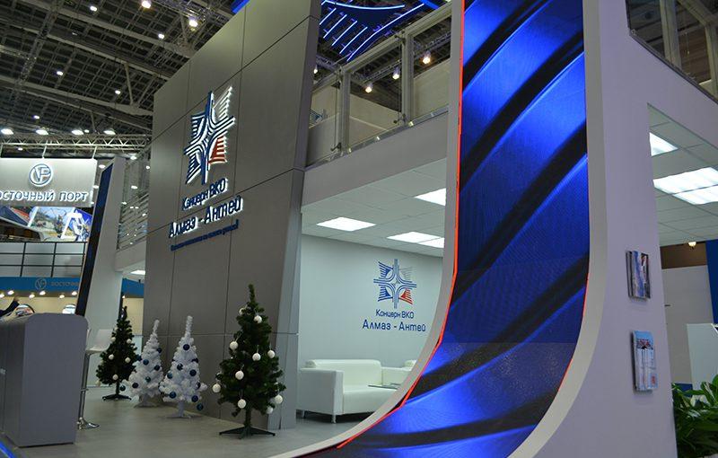 РАТЕП принял участие в выставке «Транспорт России»