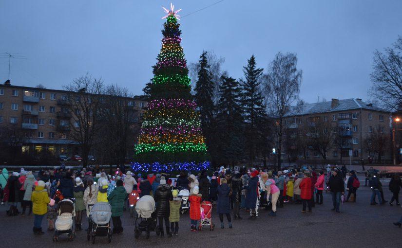 «Серпуховские вести» о новогодних мероприятиях ДК «РАТЕП»