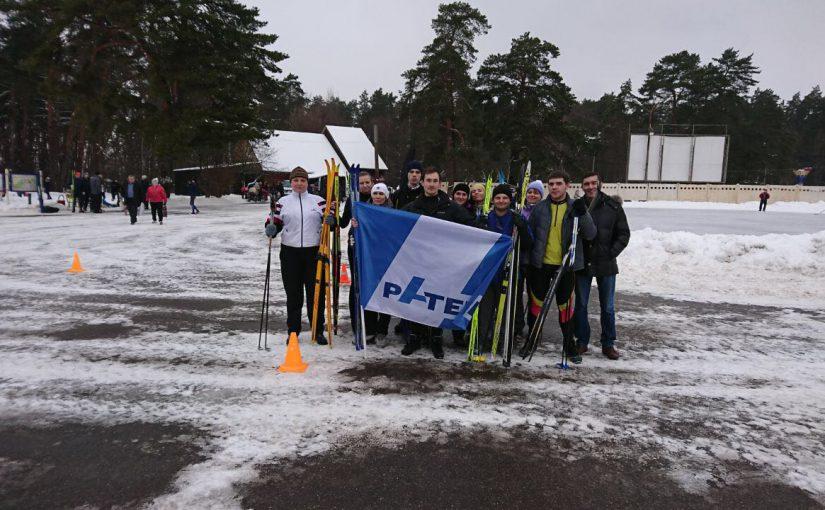 РАТЕП успешно открыл лыжный сезон