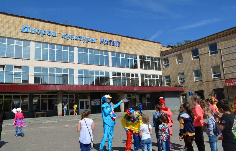 В ДК «РАТЕП» прошел День защиты детей