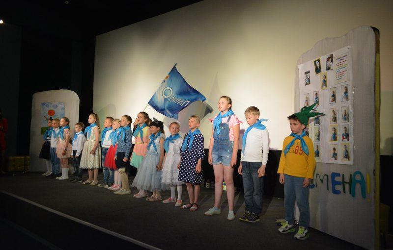 Успешный старт летнего фестиваля «РАТЕП» для детей