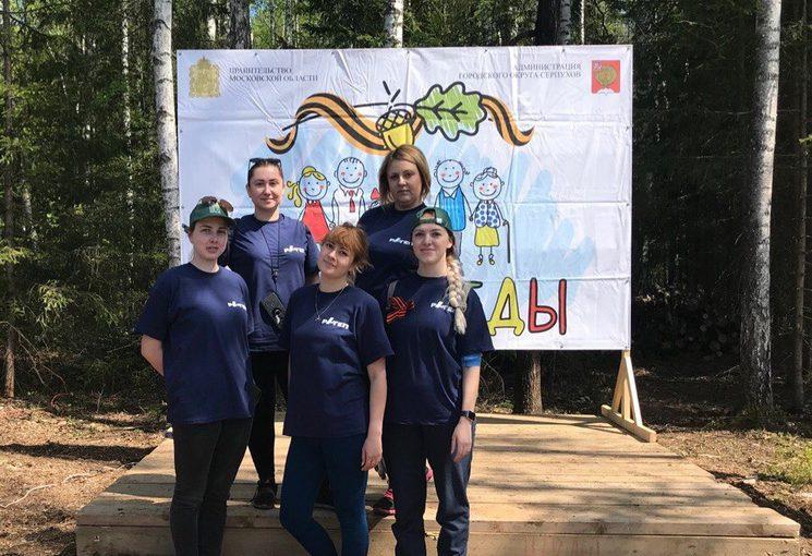 Ратеповцы приняли участие в экологической акции «Лес Победы»