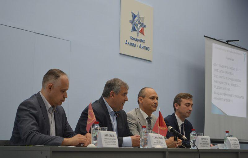 Представители Серпуховской торгово-промышленной палаты посетили АО «РАТЕП»