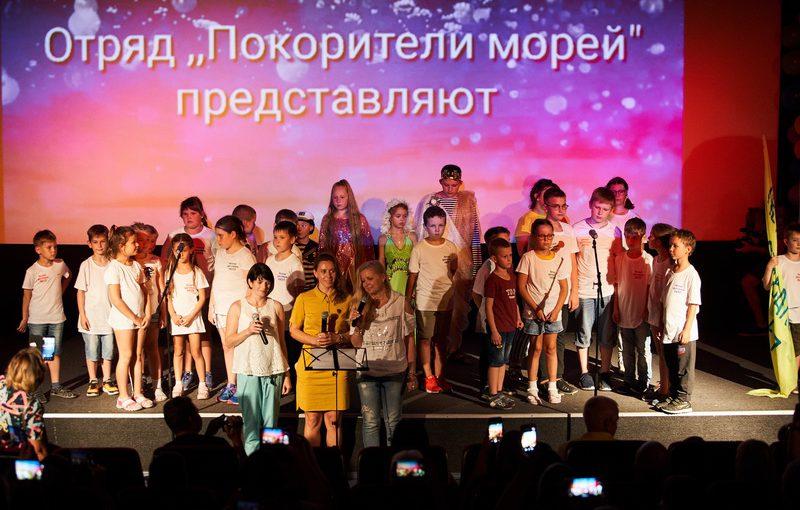 Летний фестиваль «РАТЕП» для детей закончился – остались добрые впечатления