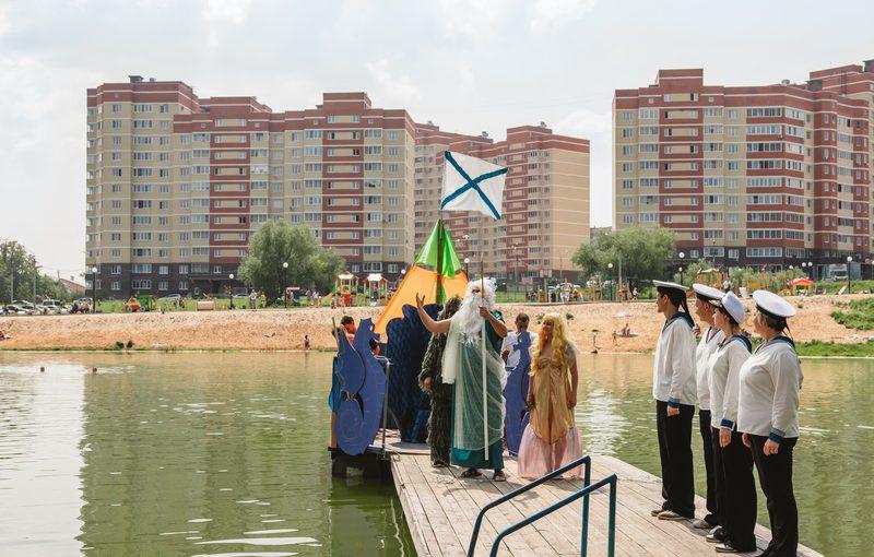 РАТЕП поздравил заводчан и жителей города с Днем Военно-Морского Флота